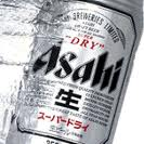 Asahi Logo as Featured on packaged product.